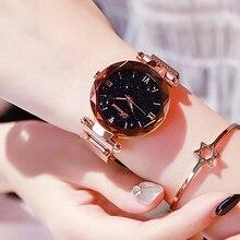 2019 New Famous Rosy Gold Mesh Magnet Starry Sky Quartz Watch Women Casual Watches Relogio Feminino Ladies Wrist Watch Hot Sale недорого