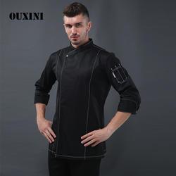 Одежда для шеф-поваров с длинными рукавами Осень и зима шеф-повар куртка человек униформа для отеля и ресторана кухня рабочая одежда