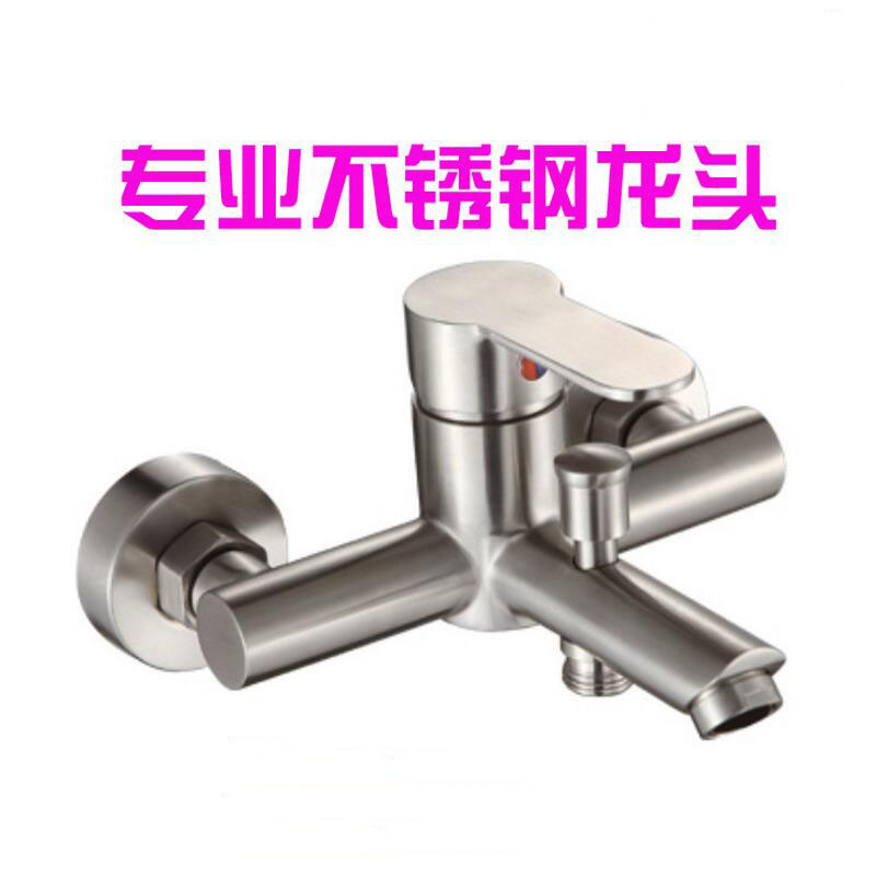 304 Stainless Steel bathroom shower faucet tap, Single handle shower faucet wall mounted, Brushed shower faucet mixing valve mini stainless steel handle cuticle fork silver