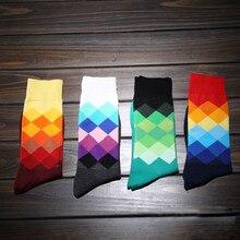 Casual Cotton Socks Design Multi Color Fashion Dress Men's Socks
