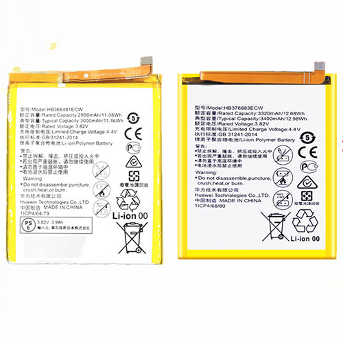 Battery For OnePlus 7 Pro 6T 6 5T 5 A6010 A6000 A5010 A5000 A5001
