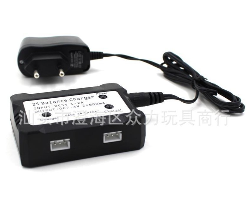 Wholesale 2 In 1 2S Balance Charger for 7 4V RC Quadcopter Lipo Battery such for