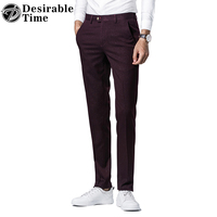Desirable Time Men Burgundy Suit Pants Slim Fit Size 28 36 Fashion Business Casual Black Dress