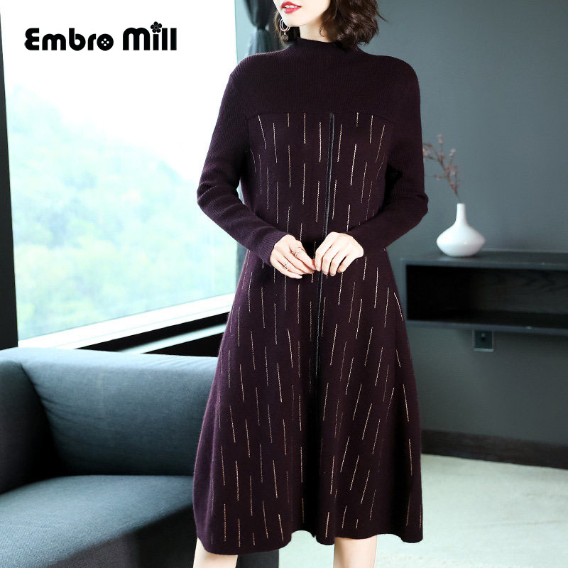 High-end autumn and winter knitting dress  stripe Loose lady A-line dress M-XL