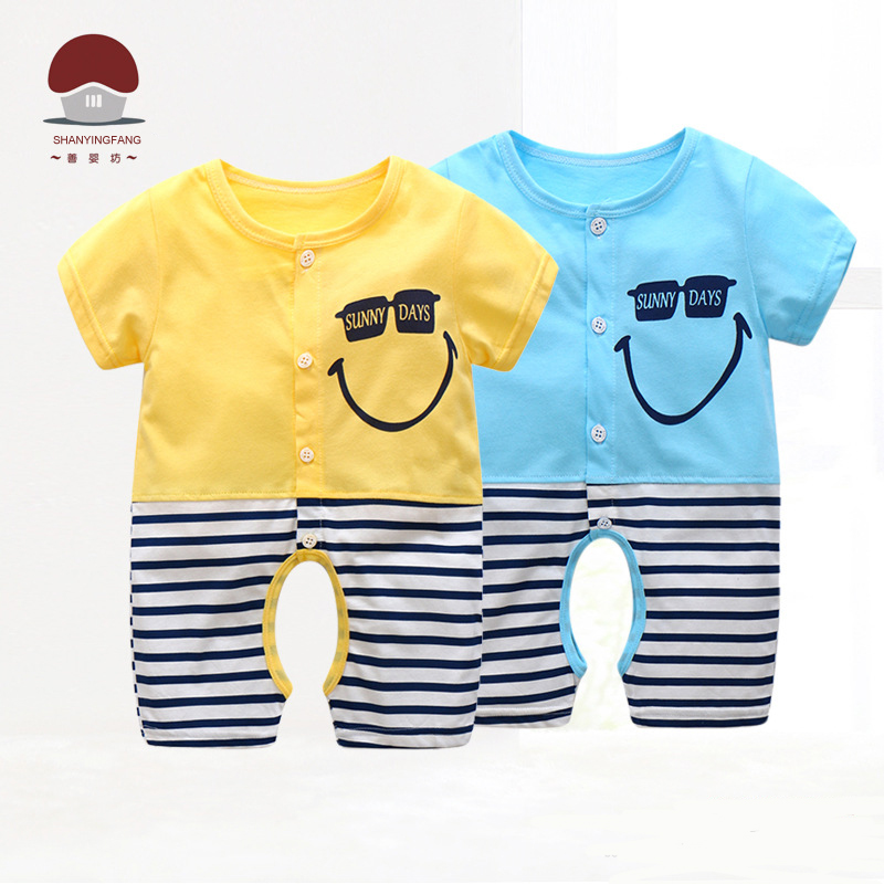 Baby clothes 0-3 months unisex