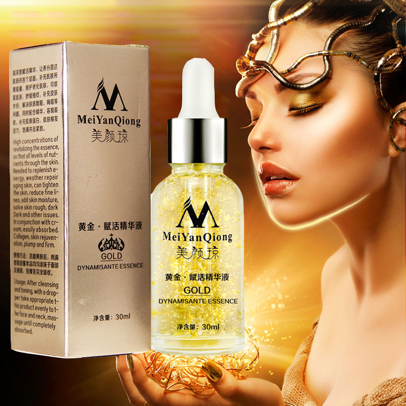 2017 New Skin Care Face Gold Oil Essence Moisturizing Magic Glow Anti-aging Whitening 24k Gold Face Serum Cream