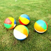 Надувной пляжный мяч ПВХ водяные шары радужные цветные шары летние пляжные игрушки для плавания Новое поступление Прямая поставка