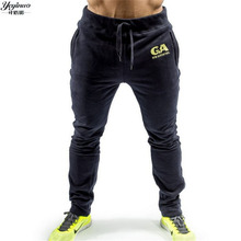2017 New Men's Cotton Performance Lounge Pants Fashion Fitness Workout Pants Casual Sweatpants Trousers Jogger Pants Homewear(China (Mainland))