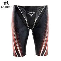 2017 המכנסיים חמישי של גברים גברים בגד ים מקצועי LEBESI גובה מותן בגדי ים פלוס ספורט גודל בגדי ים וחוף