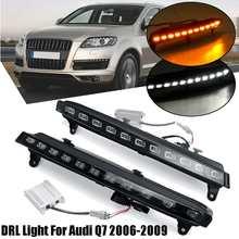 Светодиодный светильник переднего бампера для Audi Q7 2006-2009, противотуманный светильник, дневной ходовой светильник, Drl, мигание, головной светильник, аксессуары