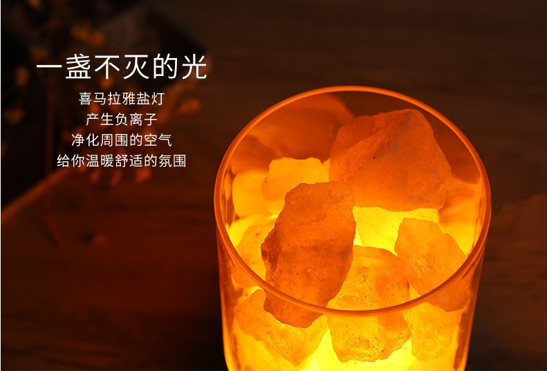 Natural Ionic Crystal Salt  Lamp / 14cm Height / Dimmable LED oygroup mini hand carved natural crystal himalayan salt lamp night light cylinder shaped illumilite lamp salt light oy17nl02