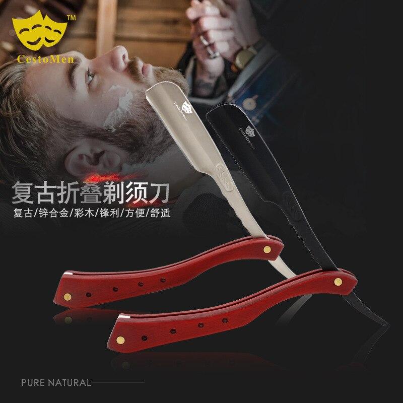 Men's Razor Retro Manual Folding Wooden Handle For Blade Haircut Stainless Steel Knife Holder G0513
