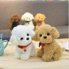 WYZHY Creative cute simulation bell Teddy dog children doll wedding gifts 20CM