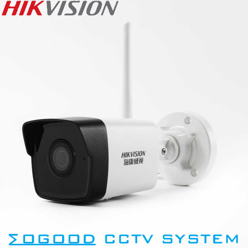 Detail Feedback Questions about HIKVISION DS 2CD1221 I3 2MP