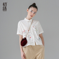 Toyouth 2017 Summer New Arrival Women Shirt Letter Character White Color Short Sleeve Casual Tops