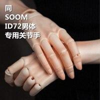SOOM ID 72 JOINT Hand 75cm 70cm Male Man Doll Bjd For Sd Msd 1 3