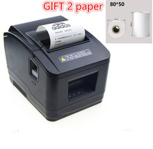 Gift 2 rolls of paper  Factory high-quality 80mm thermal receipt printer automatic cutting printing USB port /Ethernet port цена в Москве и Питере