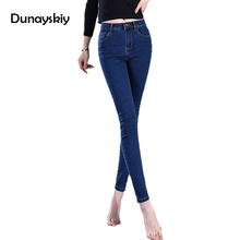 fashion women denim jeans slim skinny pencil pants high waist jeans scretched full length trousers female washed casual regular