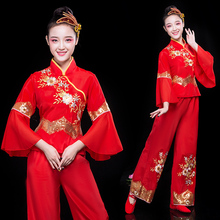 China hanfu yangko costume female adult fan dance performance