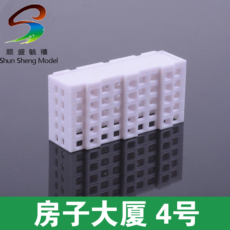 Model house building supplies