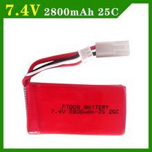 2pcs packing ing Lipo font b Battery b font 7 4V 2800mAh 25C FT009 for RC
