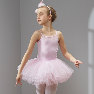Image 3 - Ballet Jurk Dans Jurk Tutu Jurk voor Meisjes Kids Kinderen Hoge Kwaliteit Korte Mouwen Tule Dans Slijtage