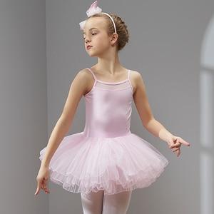 Image 3 - ชุดบัลเล่ต์เต้นรำชุด Tutu สำหรับสาวเด็กเด็กคุณภาพสูงแขนสั้น Tulle เต้นรำ