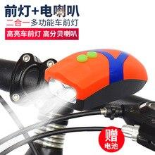 https://ae01.alicdn.com/kf/HTB1kXu_B3KTBuNkSne1q6yJoXXaL/Bicycle-Light-Induction-Bike-Front-Lamp-Electric-horn-MTB-Bike-Accessories-Cycling-Flashlight-Bicycle-Headlight-Gift.jpg_220x220.jpg