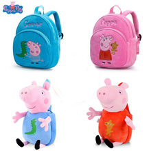 Baby Backpack Toddler Child Cartoon Panda Plush Animal small bags 23cm For Girls Kids Shoulder Bag Children