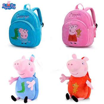 Genuine peppa pig Backpack Toddler Child Cartoon George peppa Plush Backpack 44cm 28cm bag For Kids Shoulder Bag For Children - DISCOUNT ITEM  30% OFF All Category