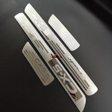 For Car Accessories Mazda Cx-5 Cx 5 Cx5 Door Sill Cover Scuff Plate Guard Auto Styling Sticker Protector 2013 2015 2017 2019 стоимость