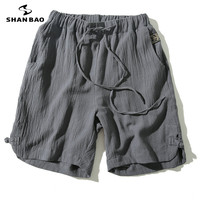 Men S Cotton Linen Loose Shorts 2017 Summer New Chinese Style Plate Buckle Large Size Solid