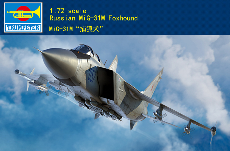 Trumpet Hand 01681 1:72 Russian MIG -31M Fox Hunting Fighter Assembly Model Building Kits Toy аэрострел 1 toy т56150 air fighter