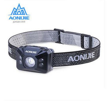 AONIJIE Outdoor Sports Waterproof Running Lights Headlight Night Running Flashlight Warning Lights Battery Headlamp
