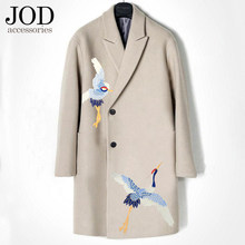 JOD New Cranes Patches Jacket Embroidery Retro Fashion Large Bird Decoration Stickers Clothes Applique Sewing Applications DIY(China)