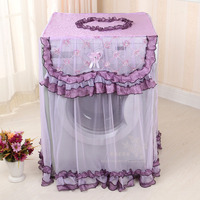 Purple Washing machine protective cover Lace Front opening Dust covers Thick waterproof sunproof sheather Home decor
