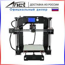 Additional soplo nozzle 3D printer kit New prusa i3 reprap Anet A6