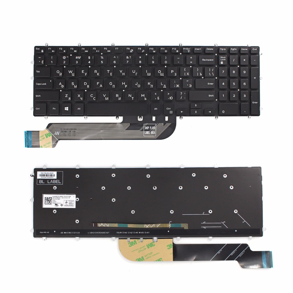 RU Russia Black Backlit Laptop keyboard for DELL 15 15 7566 15-7566 RUSSIA BLACK BACKLIT KEYBOARD free shipping best seller laptop keyboards for hp envy15 15 j000 15 j015 ru black with silver frame and backlit 9z n9hbv 40r