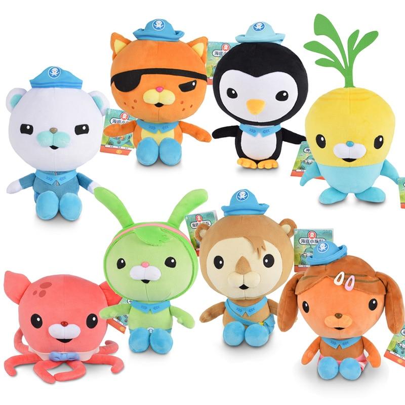 14-19CM Original Octonauts Plush toysOctoplush Peso Kwazii Captain Barnacles Soft Stuffed animal Dolls Kids Baby Birthday Gift