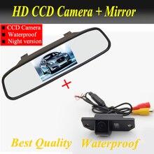 Auto ayuda del estacionamiento sistema 2 1 LCD espejo del Monitor aparcamiento + cámara de visión trasera para Ford Focus Sedan | C-MAX | MONDEO