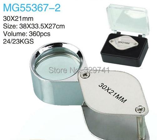 10x21mm Diamonds Jewel Jewelry Magnifier Pocket Loupe with a plastic box
