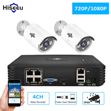 Hiseeu 2pcs 720P/1080P IP Camera POE Kits with POE Splitter Injector 4CH POE NVR CCTV system home security surveillance outdoor