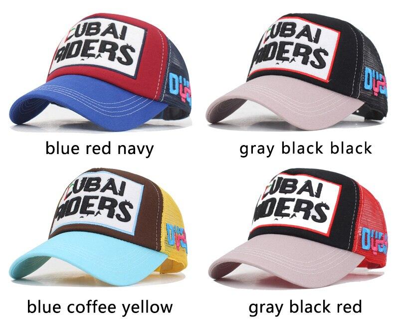 baseball-cap_01