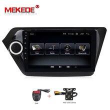 Quadcore 2Din Car dvd gps Android 8.0 9 inch For Kia Rio K2 2012 2013 2015 2016 Radio tape recorder Navigation multimedia stereo