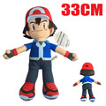 33cm Japanese Cartoon Ash Ketchum  Plush Toy Red Dragon Plush Toys For Girls Gifts