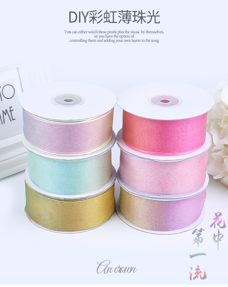 BY THE METRE. Peach Organdy Ribbon New 4cm wide