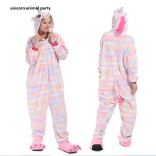 Kigurumi Onesies Cosplay men women Colorful unicorns pajamas Halloween costumes dance Party hoodies car