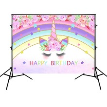 Unicorn Backdrops Photography Happy Birthday Party Banner Background Colorful Flowers Stars Background Photographic Props mehofoto happy mother s day party backdrops photography flowers background photographic for mother props for photo shoot