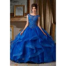 Vestidos De Marmelo Anos 2017 Custom Made Vestido Azul Royal Organza Beading Ruffles Vestidos De Quinceanera Debutante Vestido(China (Mainland))