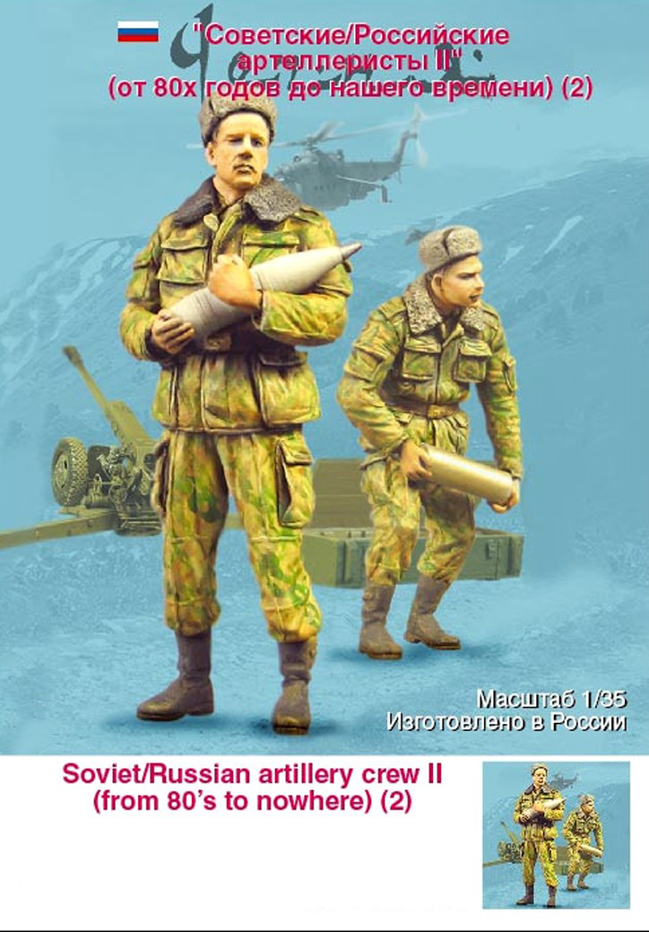 Assembly  Unpainted  Scale 1/35  Soviet Artillery Crew Include 2 Man    Figure Historical  Resin Model Miniature Kit